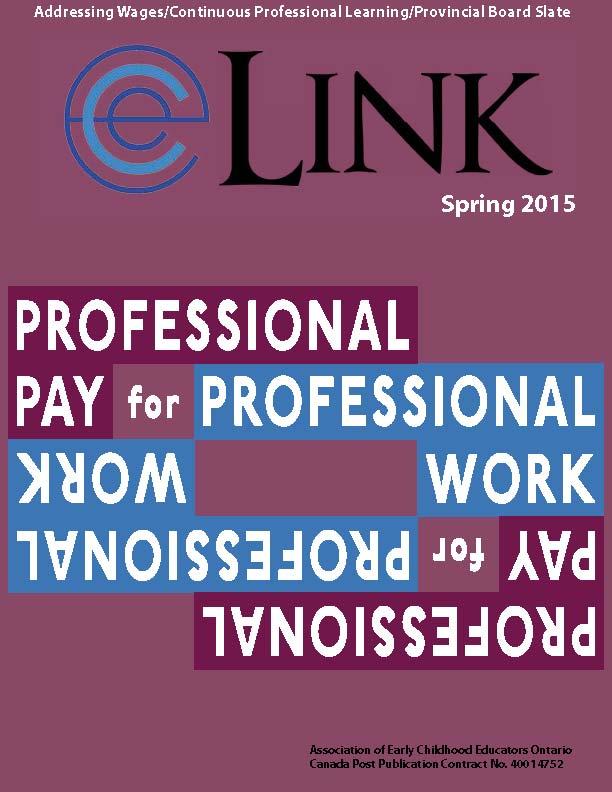 Spring_2015_final_web_1.jpg