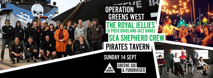 140826-Sea-Shepherd-gig-web-banner.jpg