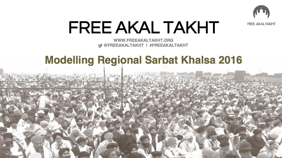regional_sarbat_khalsa_cover.png