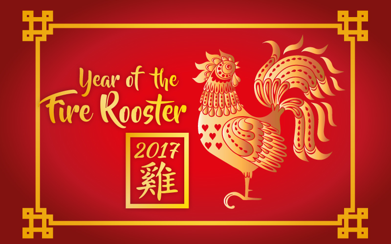 Fire-rooster.jpg