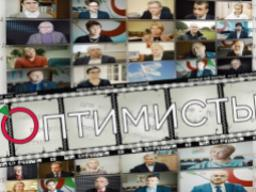 Yabloko celebrates 25th anniversary with a documentary