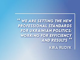 Setting new professional standards in Ukrainian politics