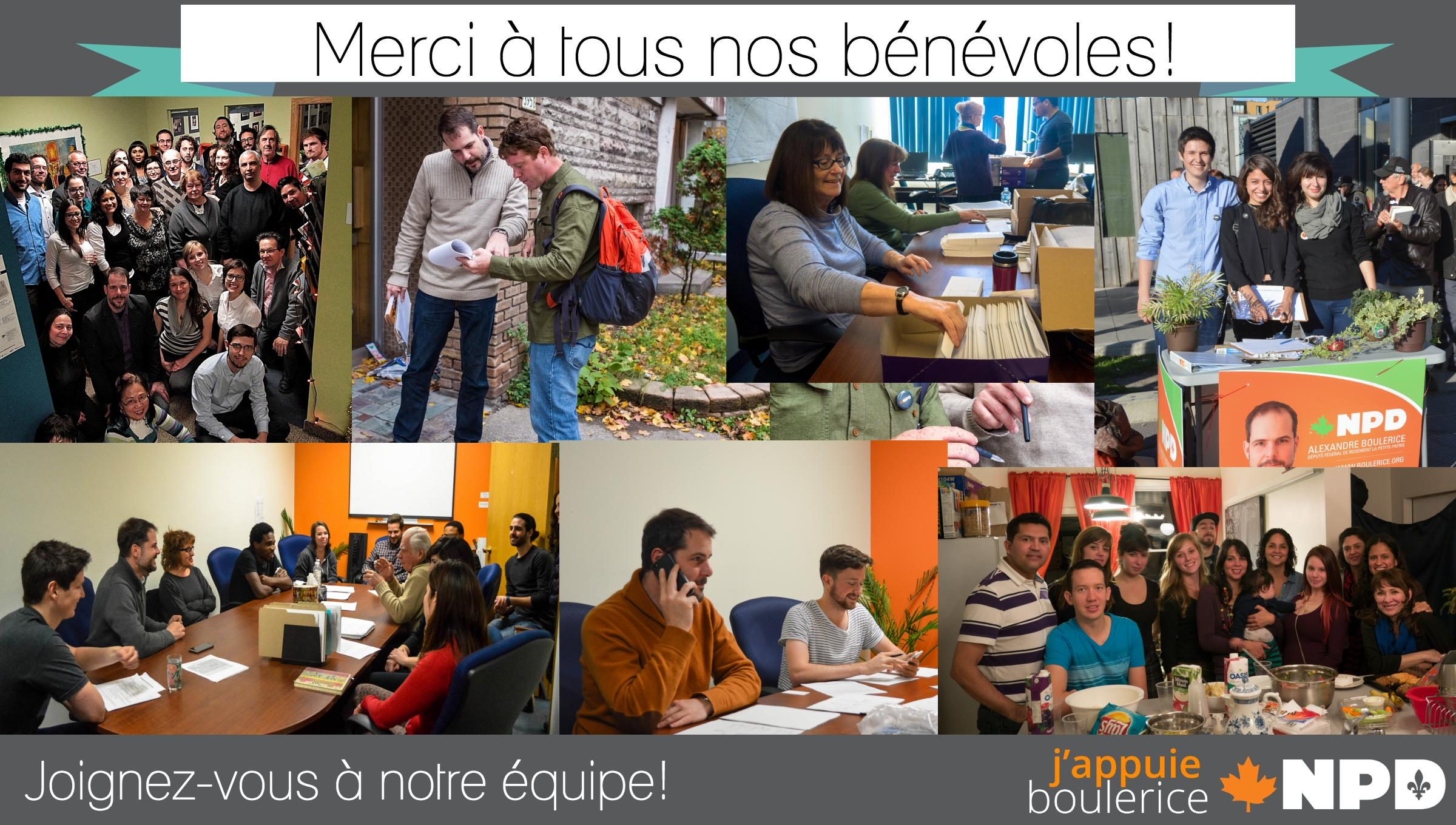 Merci_ben.jpeg