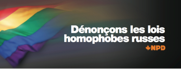 lois_homophobe.jpg