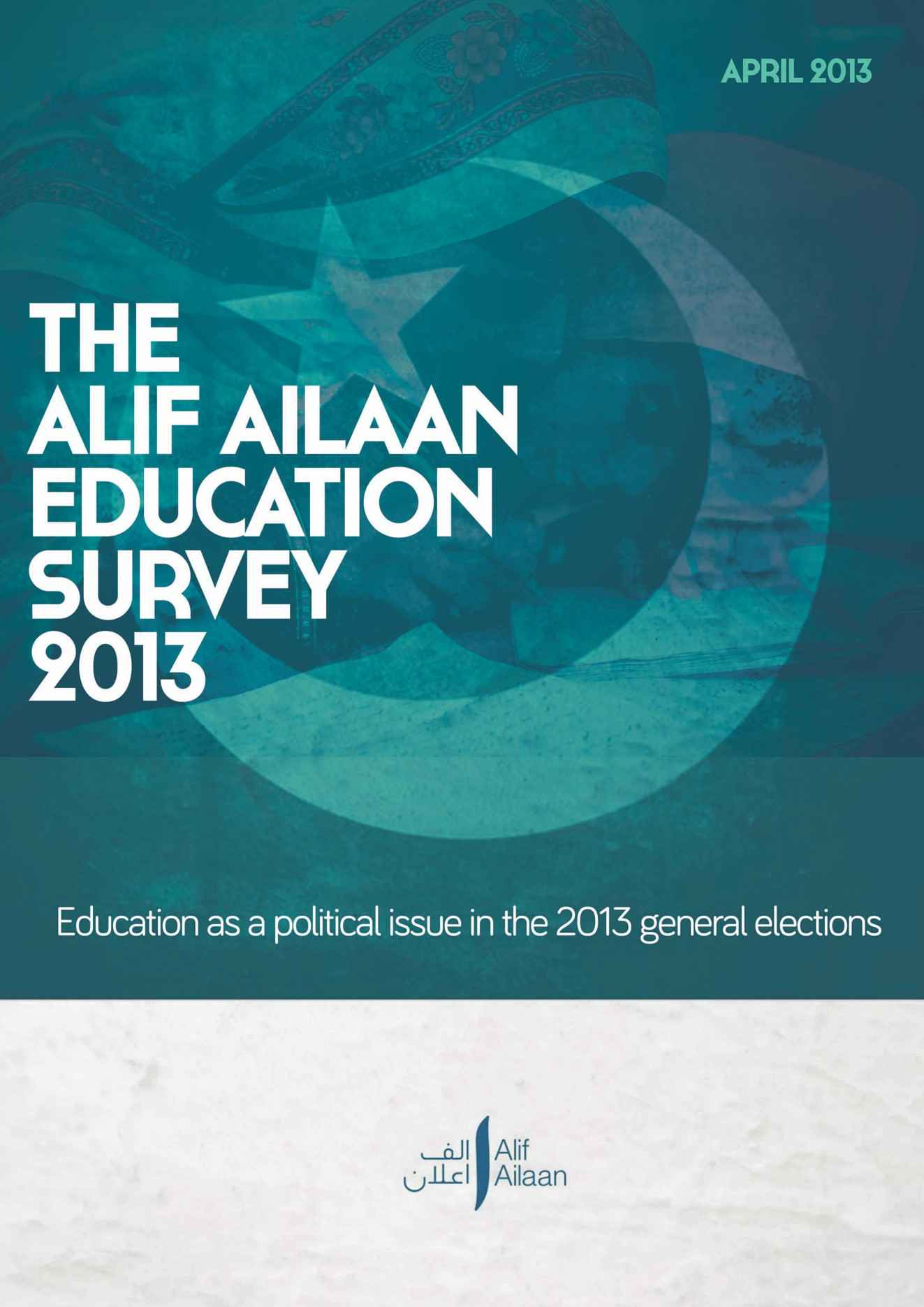Alif_Ailaan_Education_Survey_2013.jpg