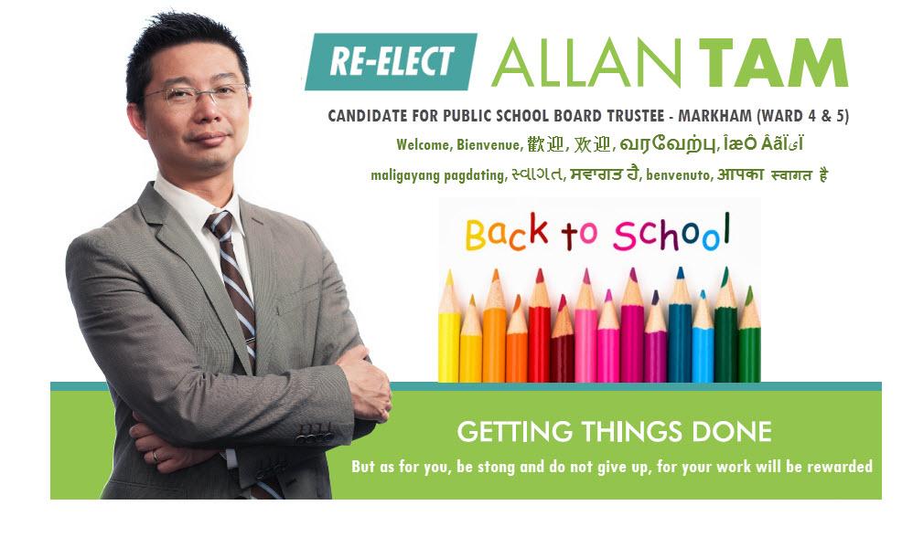 Facebook_Ad_-_Back_to_school.jpg