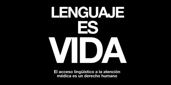vida_wide_600.jpg
