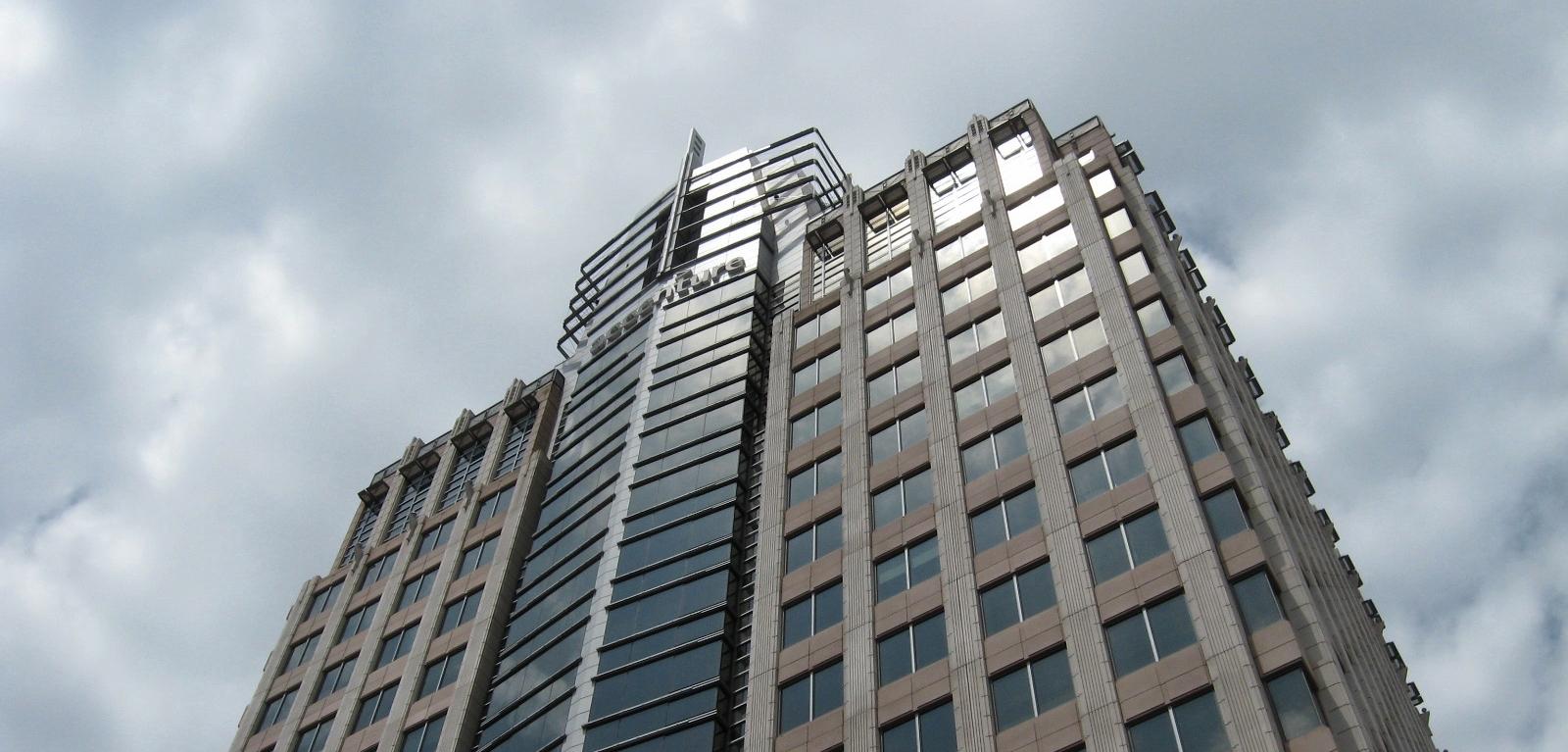 Accenture_building_Reston.jpg
