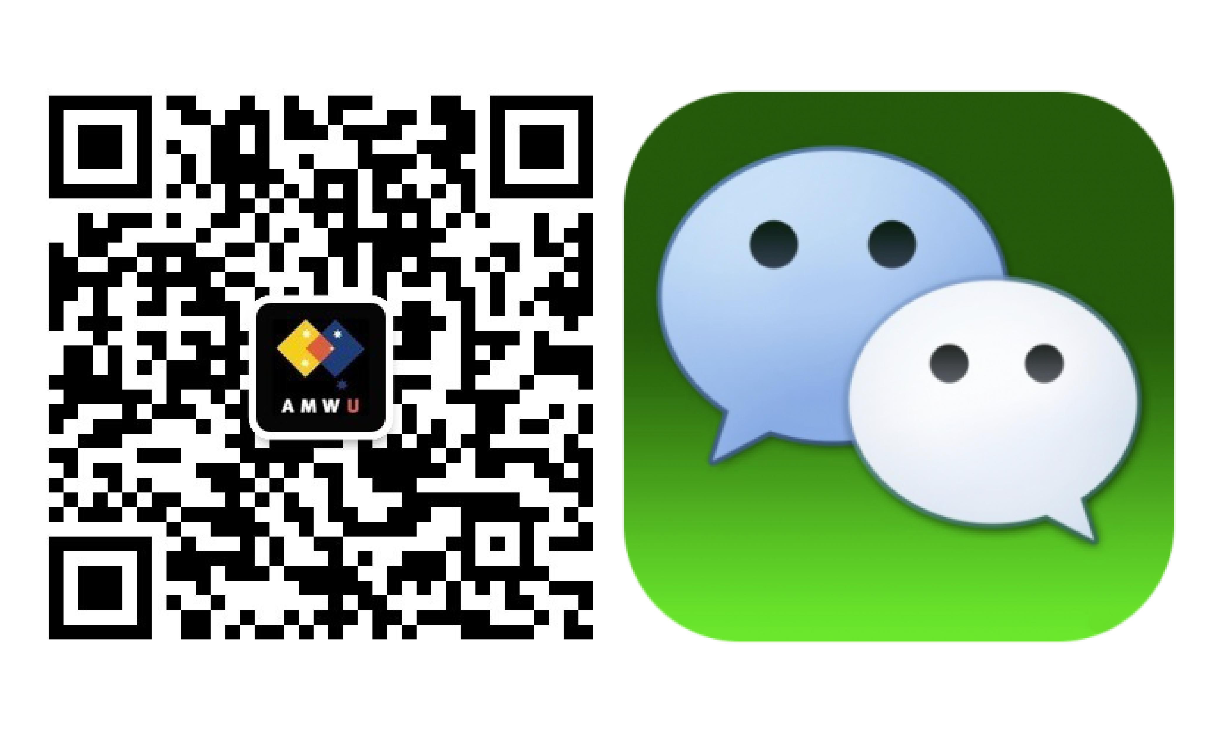 WeChat_OA_AMWU_logo_-_white_background.png