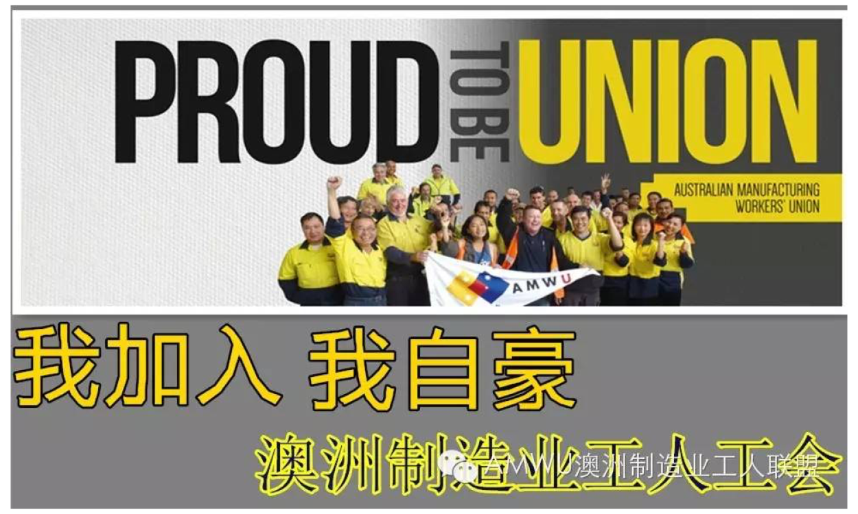 CH_Proud_to_be_union_banner.png