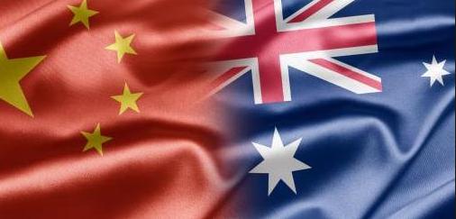 China-Aust(2).jpg
