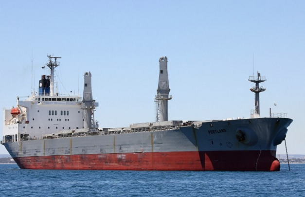 Unions demand answers on Alcoa's MV Portland raid