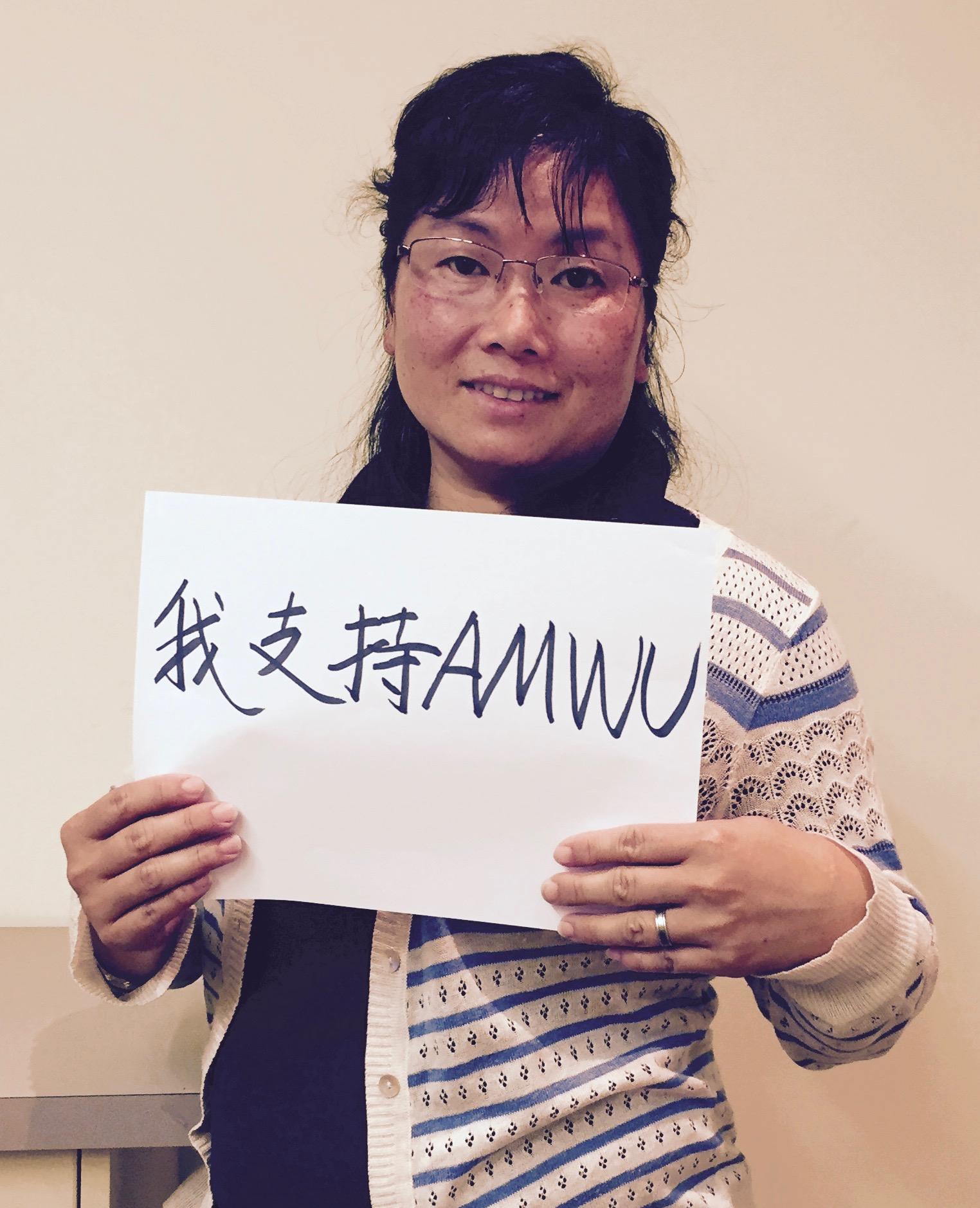 Vinh-Chinese_NY_(1).jpg