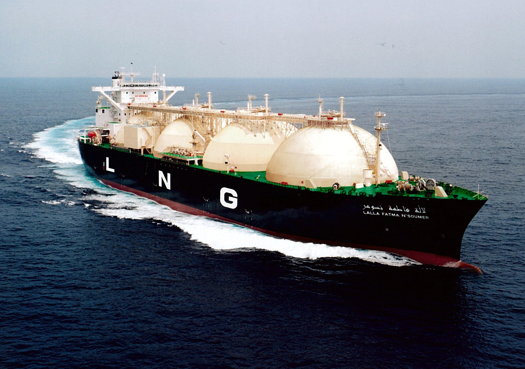 Damen-Shiprepair-Brest-Scores-Second-LNG-Repair-Commission.jpg