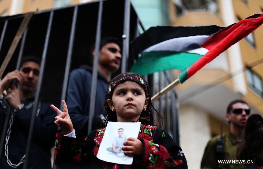 PalestinePrisonerDayProtest.jpg
