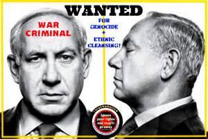 Netanyahu_war_criminal_mug_shot.jpg