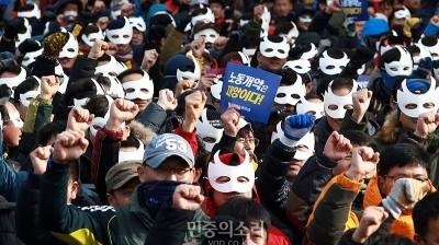 SouthKoreaProtest12.8.15-400x224.jpg