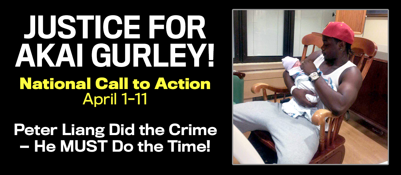 justice-for-akai-gurley-call-to-action.png