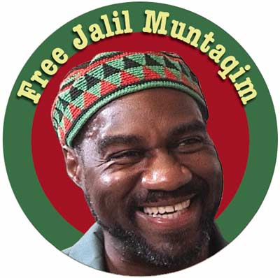 Image result for free jalil muntaqim