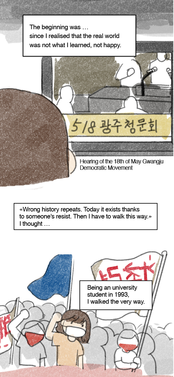 cartoon-cut-The_story_of_Kim_Hye-young_003.jpg