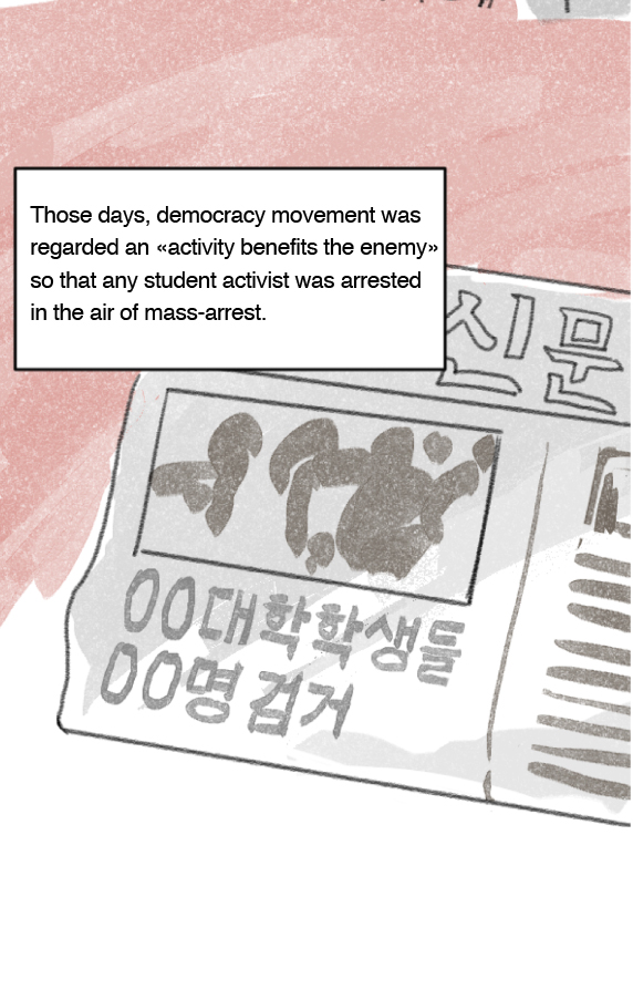 cartoon-cut-The_story_of_Kim_Hye-young_004.jpg