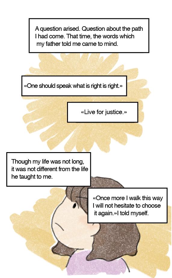 cartoon-cut-The_story_of_Kim_Hye-young_008.jpg