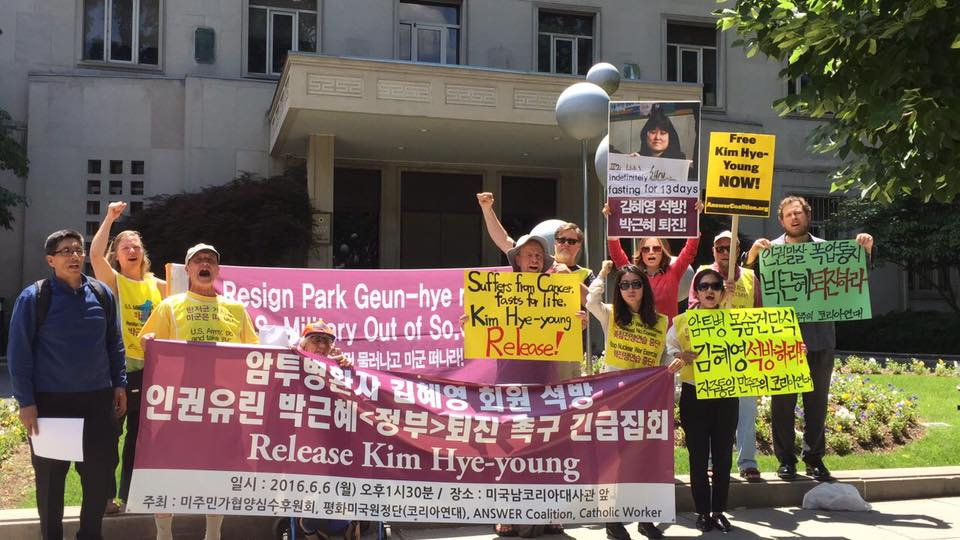 Protest_at_South_Korea_Embassy_06.06.16.jpg