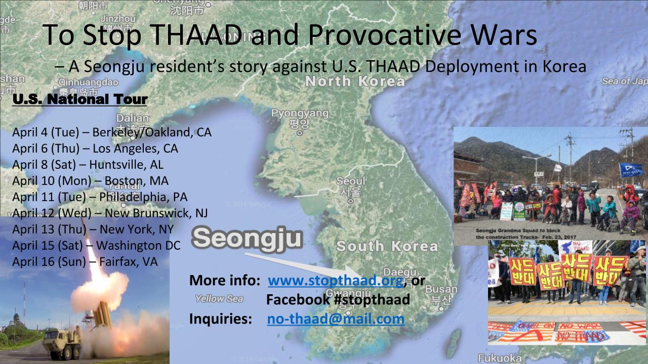 Updated-THAAD-Onelinegraphic-flyer.pptx.jpg