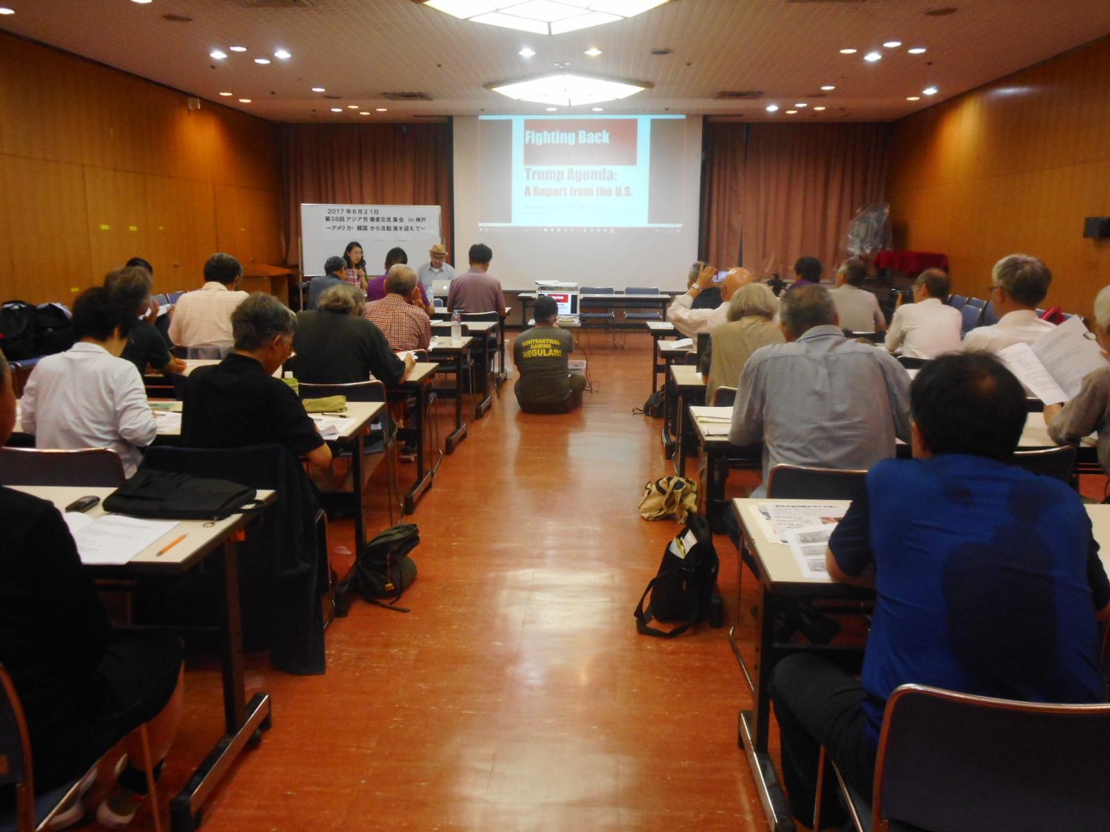 June_21_-_Kobe_Forum.JPG