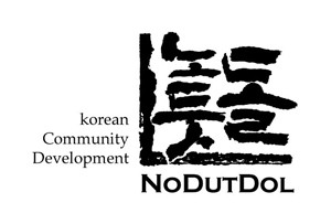 Nodutdol_logo.jpg