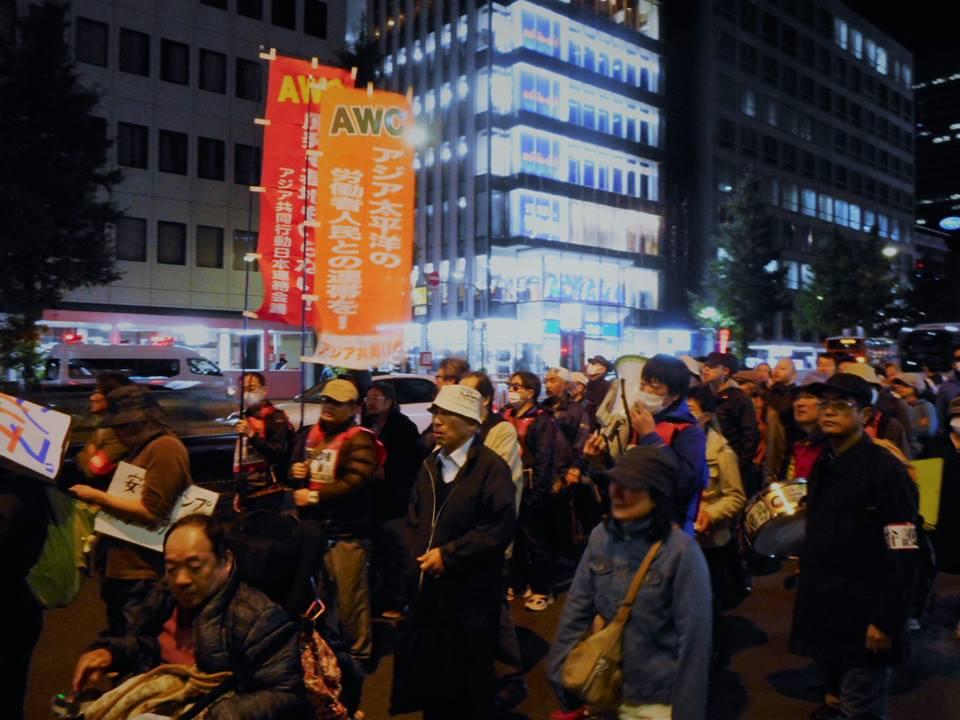 japan_demo.jpg