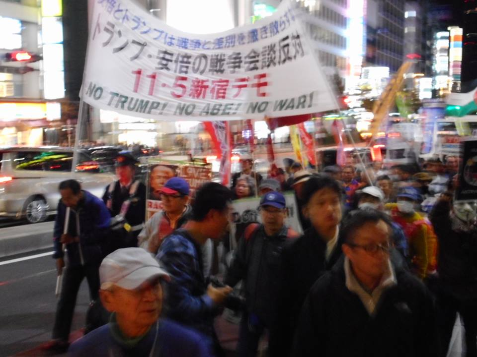 japan_demo_2.jpg