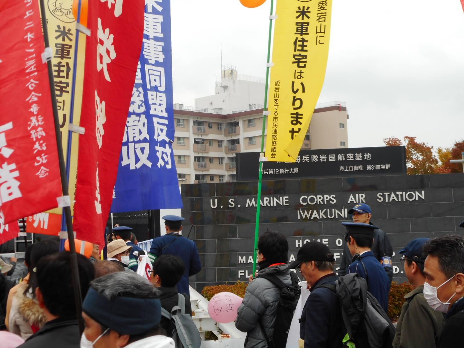 iwakuni_3.jpg
