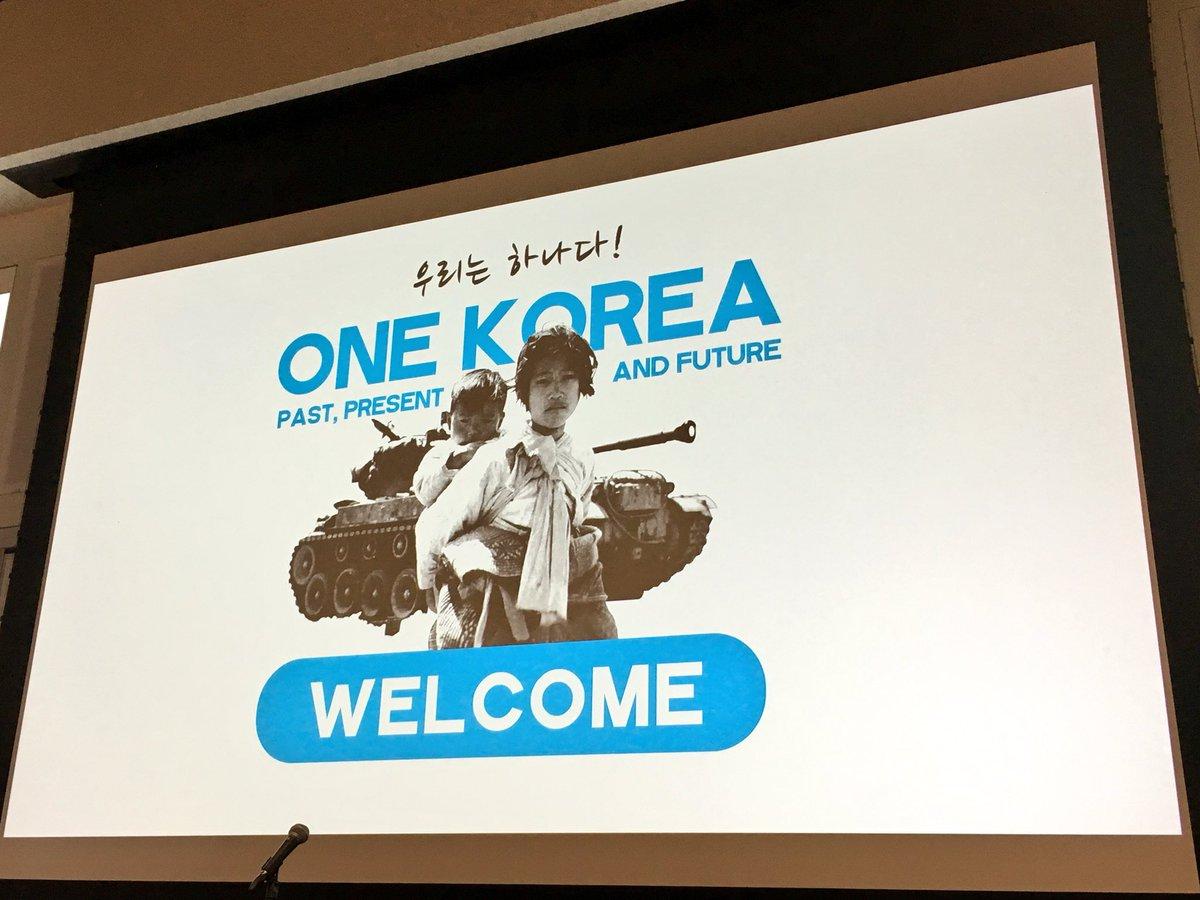 la_korea.jpg