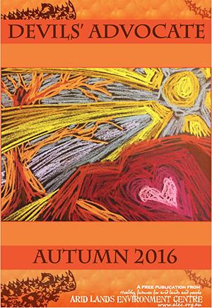 DA_Autumnb_2016_thumbnail.jpg