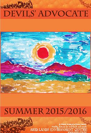 DA_Summer_2015.jpg