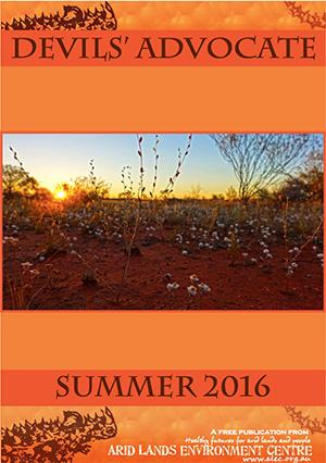 DA_Summer_2016_Thumbnail.jpg