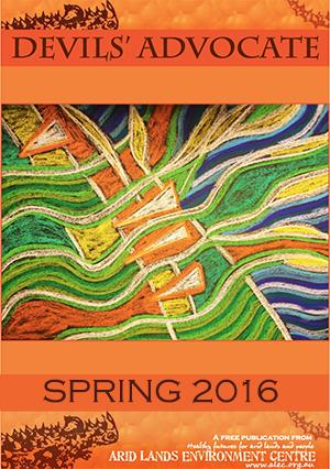 DA_Spring_2016_Thumbnail.jpg
