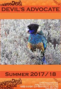 DA_Summer_2017.jpg