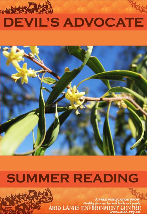DA_Summer_18_Thumbnail.jpg