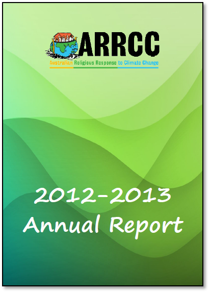 2013_Annual_Report.png