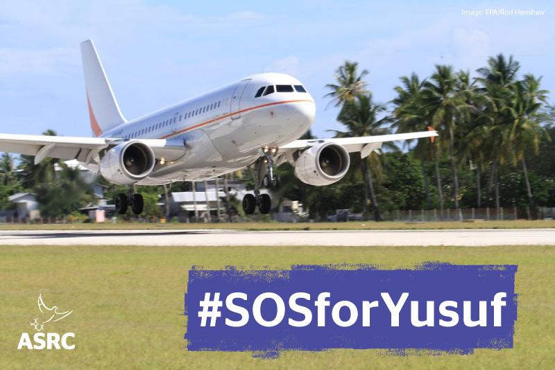 SOS-banner.jpg