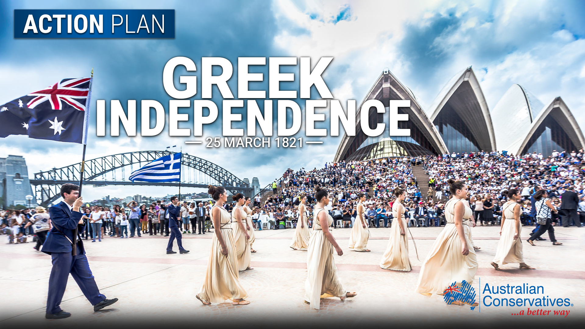greek independence Event_title join the center for hellenic studies for a special event centered  around greek independence day this year's independence day.