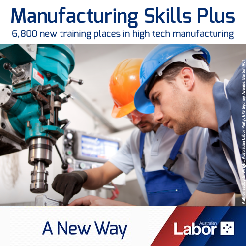 Manufacturing_Training_Announcement.png