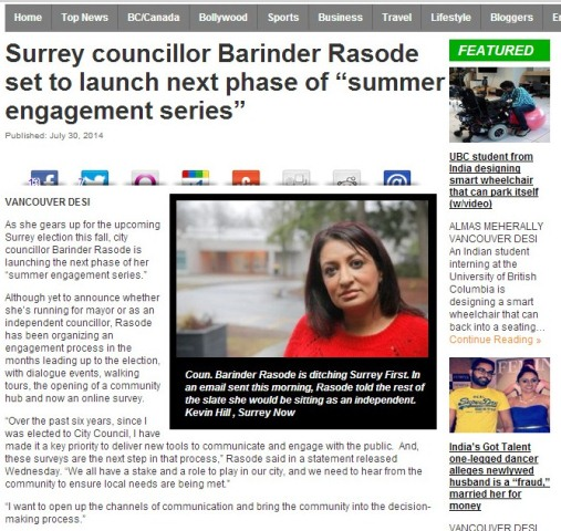 Barinder Rasode Surrey Community Engagement