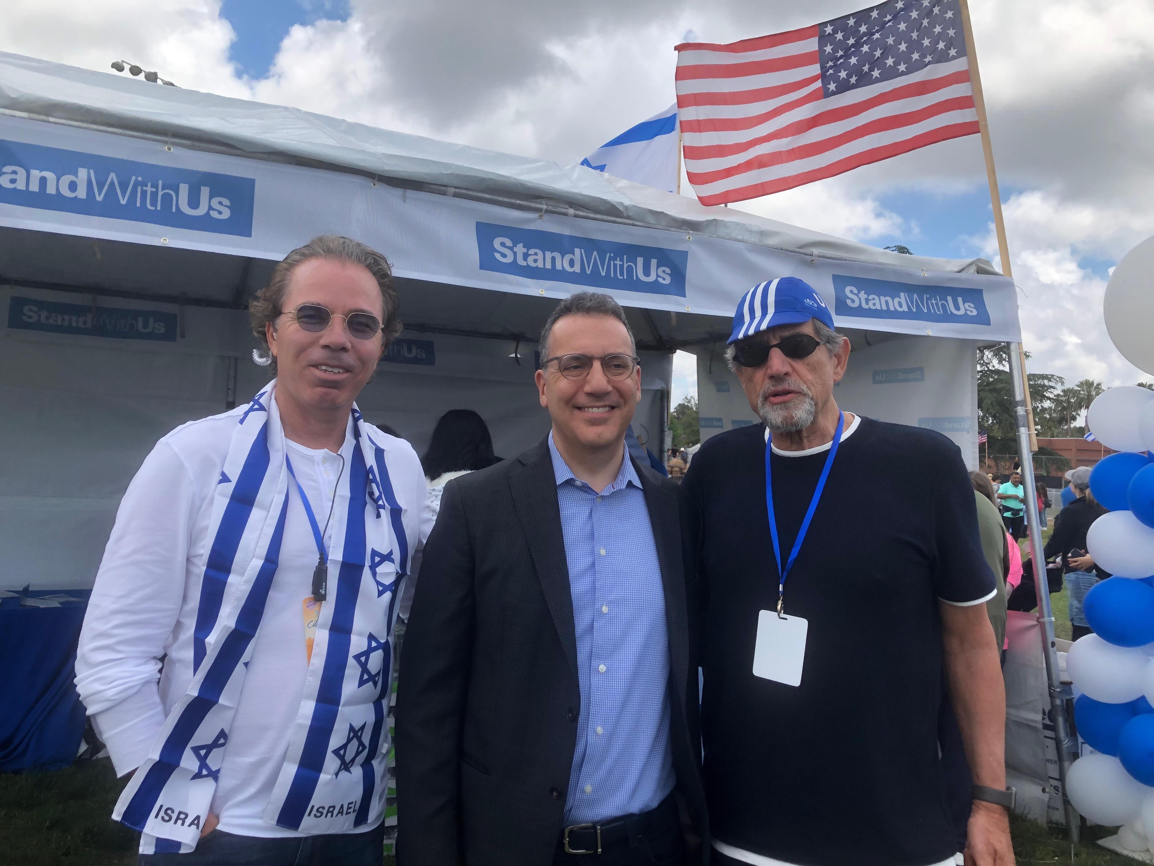 IAC_Israel_Fest.jpg