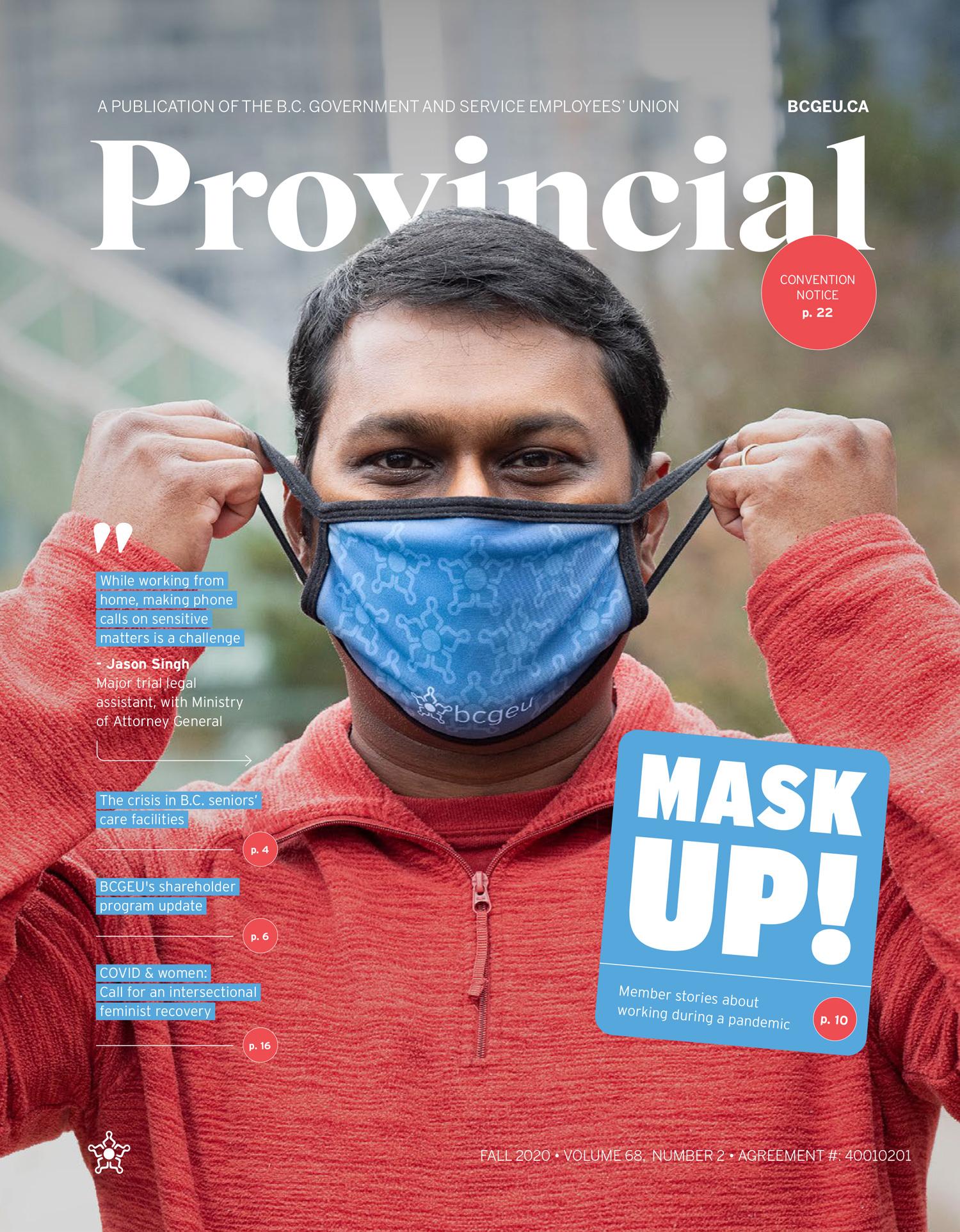 2020-094-Provincial-LOWRES-1.jpg