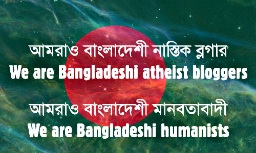 we-are-bangla-humanists-space-flag.jpg