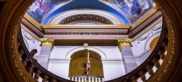 BC_Govt_building_atrium.jpg