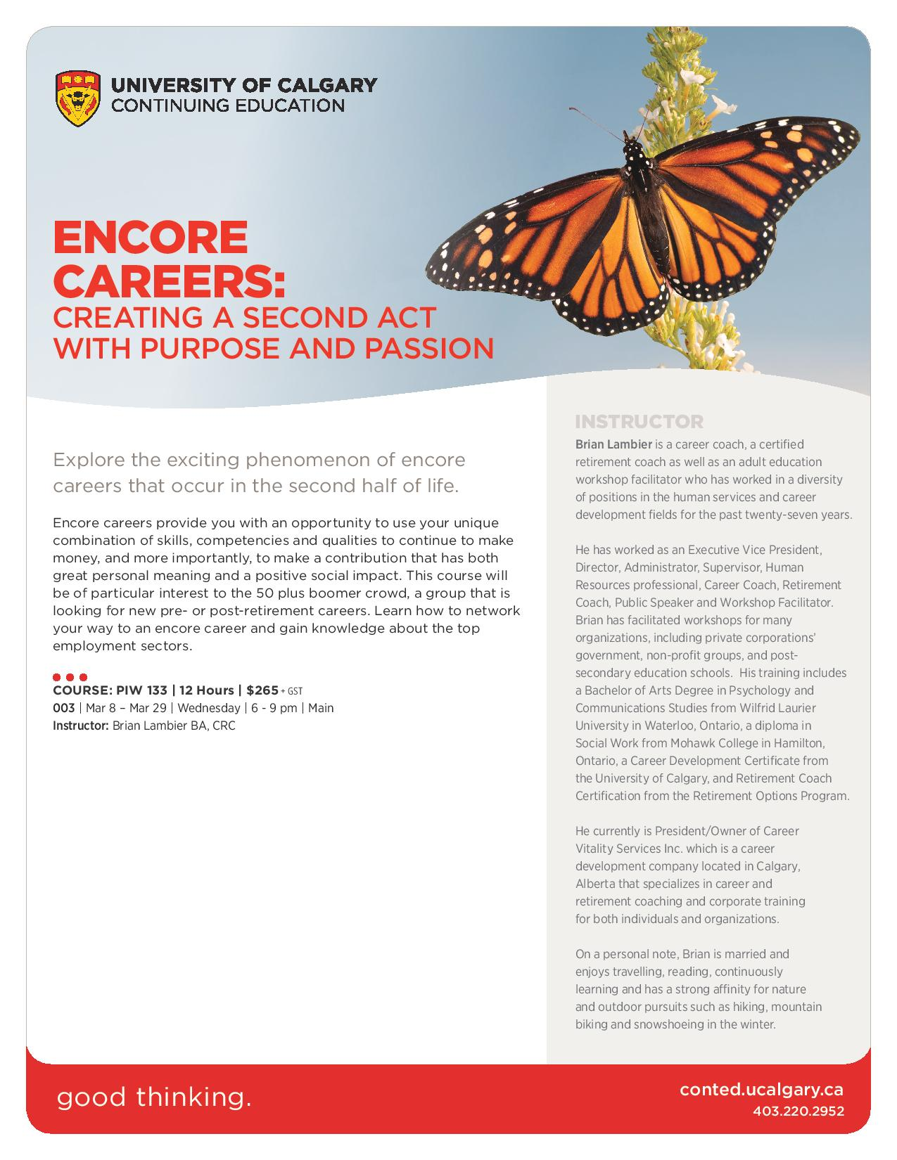 2017_PIW_133_Encore_Careers_Flyer-page-001.jpg
